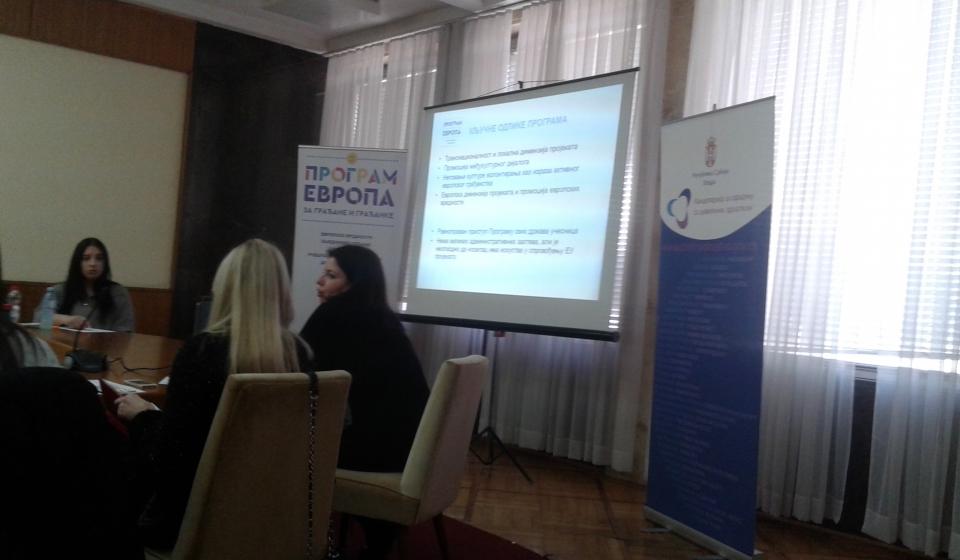 """Prezentacija prvog poziva za dostavljanje predloga projekta u 2018.god. programa """"Evropa za građane i građanke''"""